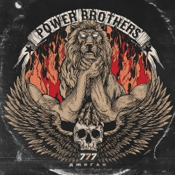 777 Power Brothers