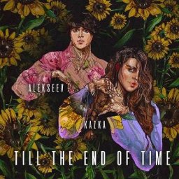 Till The End Of Time (ft. Alekseev)